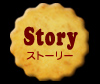 menue_story_ハロウィンキングダム_パズルゲーム_同人ゲーム_